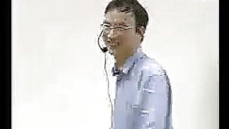 DL01七年级地理优质课视频上册《气温的变化》关老师
