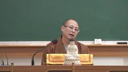 《平兴寺历史回顾》界诠法师宣讲-武汉太虚讲台研习班来访