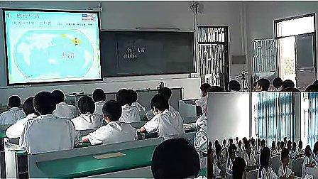 西半球的国家美国优质课七八年级初中地理优质课视频专辑
