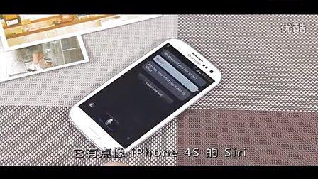 最人性化机皇三星Galaxy i9300评测