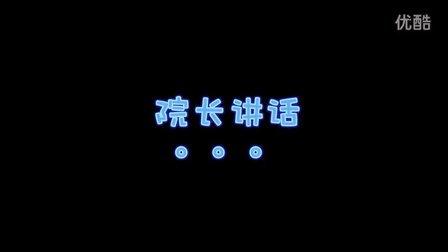 """哈利波特5 凤凰""""文""""社!"""