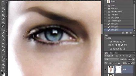 育碟软件 photoshop cs6 案例--磨皮