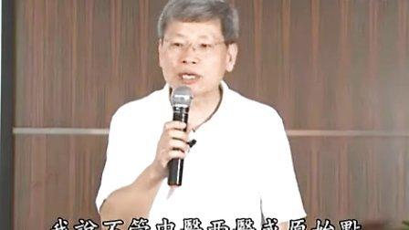 张钊汉6月吉林演讲13