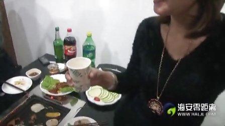 海安零距离11月16日120人相聚汉釜宫韩式烤肉小聚