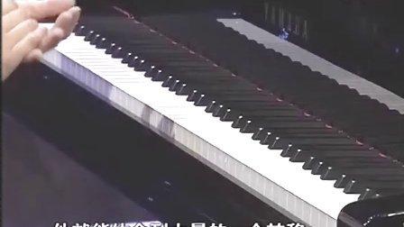 陈曼春 钢琴基础学习的重要性 、吊臂放松问题、 音阶的学习要领