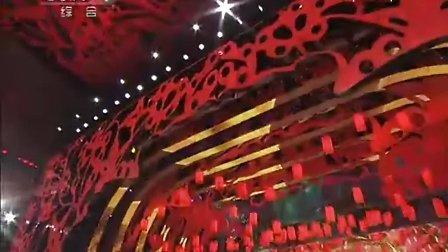 2011年央视兔年春晚 《难忘今宵》