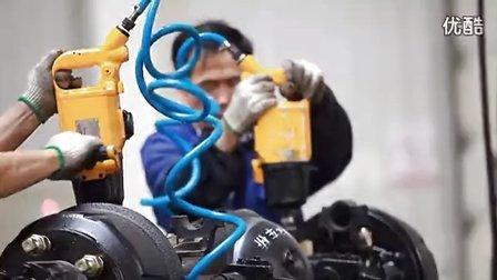 一汽通用汽车高端轻卡产品解放F330量产下线仪式_高清