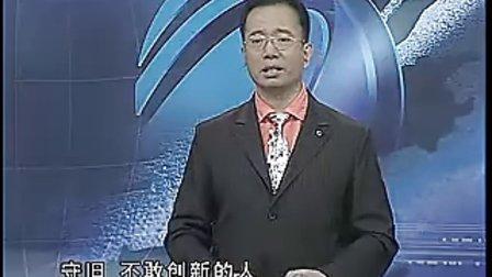 黄瀚琳 《如何快速提升销售业绩》之 笔记心理学 读心术 09