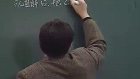 蔡高厅高等数学 178-一阶线性微分方程
