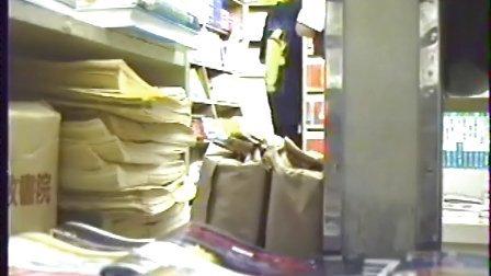 (ショタ) 書店でエロ本を探しながらオナる中学生.mpg—自拍—视频高清在线观看-优酷