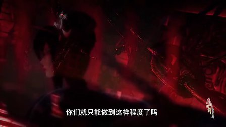 秦时明月之万里长城11 苍龙七宿