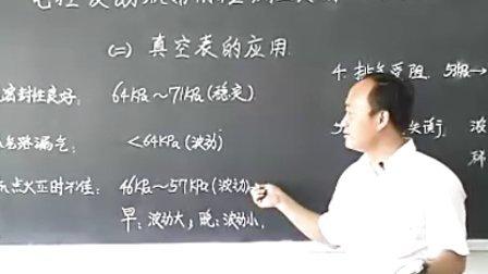 【汽修专家讲汽修1】AVSEQ02