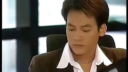 泰剧《伤痕我心》泰语中字10