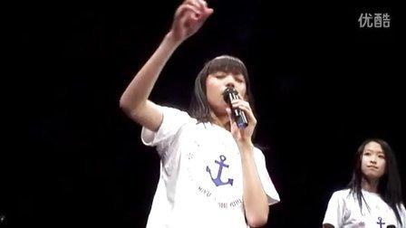Live42「夏の思い出」YMD MC5 お宝くじとじょしりゅうおみくじ