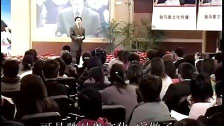 林伟贤-卓越的种子05[乐乐讲座www.lelejz.com]