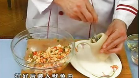 意式烹调师技能培训 第六集 海鲜类菜肴的制作
