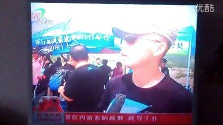 张家口市第一届fuji杯山地车越野赛视频