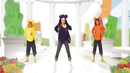 橡皮熊 - I am a Gummy Bear-国外幼儿舞蹈(微信公众号:youjiao3344)