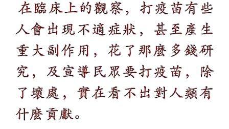 张钊汉6月吉林演讲8