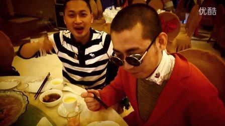2014年2月14日墨明棋妙和好妹妹南京演唱会宣传VCR自贡菜版