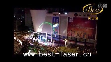 海南亿圣和百货开业庆典户外楼体激光秀