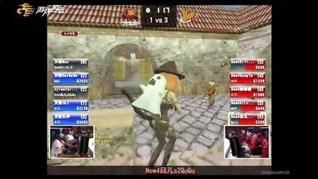 NEW4 vs TyLoo 1 K1电视职业联赛2012S2 《反恐精英OL》半决赛