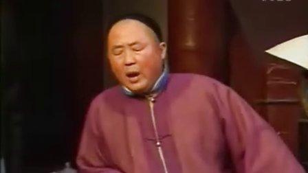 07[八大中国经典话剧][天下第一楼]