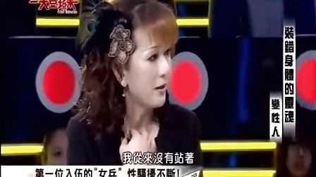一天壹苹果20121112