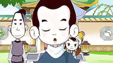 弟子规动画片1