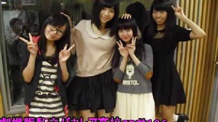 AKB48 のオールナイトニッポン121012 - 2