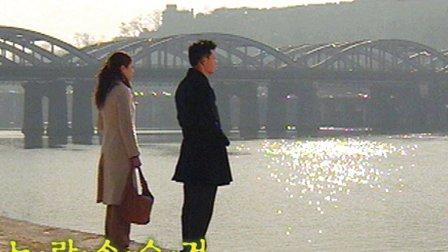 韩剧经典背景音乐之黄手帕片头曲