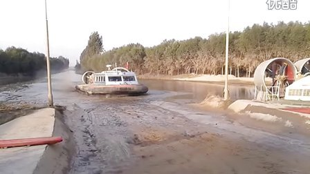 神奇的气垫船