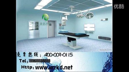 嘉兴GMP包装车间的要求www.wzkd.net