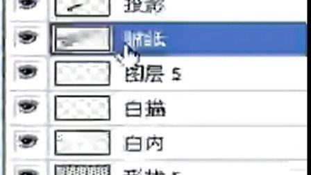 11月5日晚20:30 陌颜老师PS图文【 从此无心爱良夜】课录