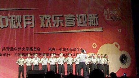 中州大学2012级迎新晚会(3)
