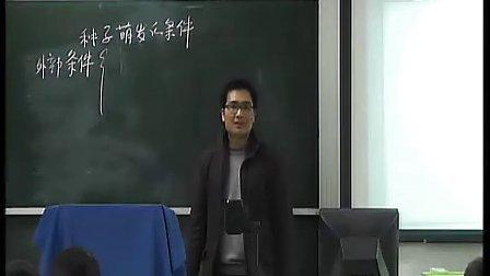植物的一生浙教版七年级初一科学免费科科通网按课文顺序搜索科科通网
