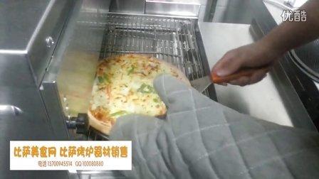 BAKERS pried比萨烤箱比萨烤炉制作PIZZA现场高清