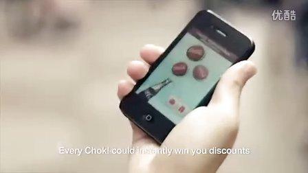 可口可乐香港创新App《用手机抓电视广告信息》