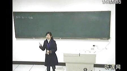 初中科学说课和模拟上课八年级大气的压强二等奖省师范生说课及演讲技能大赛-综合组