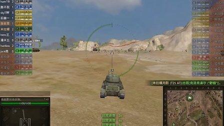 刘局长新手坦克世界娱乐解说03--T43