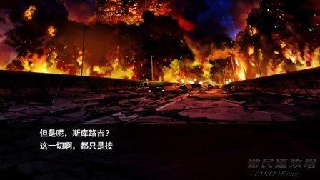 《罪恶王冠:失落的圣诞》中文版赏析4:小妖精