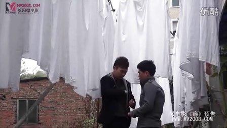 绵阳微电影《瘾》预告 绵阳首部禁毒公益微电影