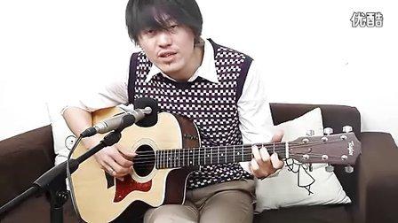 玩易吉他弹唱教学 我真的受伤了