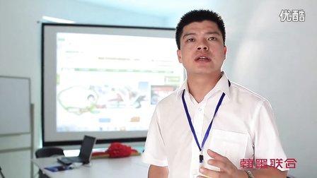 廖炯的创业人生故事