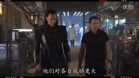 复仇者联盟删减片段  Loki&鹰眼(中字)by伊甸园复联小分队