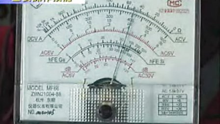 高级电工职业技能鉴定考核(上)