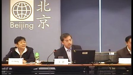 MFTOT CN5 VC2 王君 过度保护负债与微型金融(下)