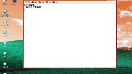 第54讲-sql.server安装配置卸载.avi