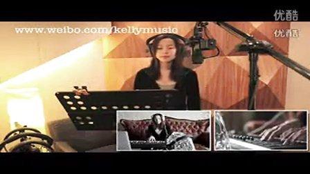 华裔小才女Kelly于文文英文歌曲翻唱来袭《Trouble Is a Friend》