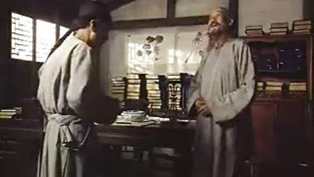宰相劉羅鍋 25集 劉墉和鄭板橋見面
